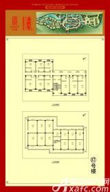 西递104716号楼4室3厅