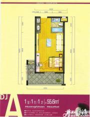 黄山厚海DJ-A1室1厅55.6㎡