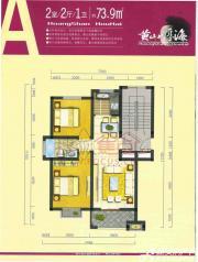 黄山厚海A2室2厅73.9㎡