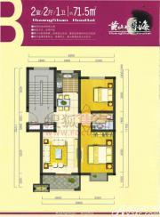 黄山厚海B2室2厅71.5㎡