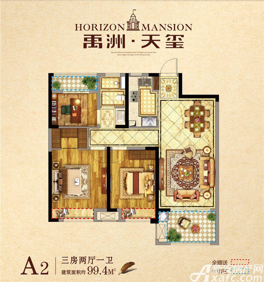 禹洲天玺A23室2厅99.4平米