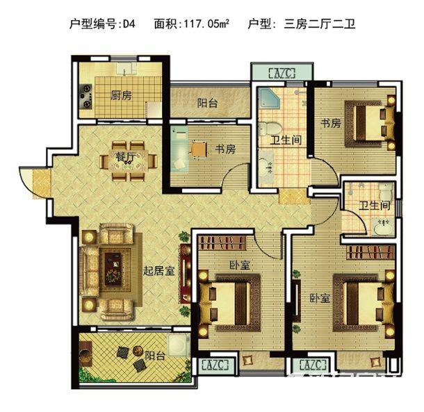 皖投天下名筑D43室2厅117.05平米