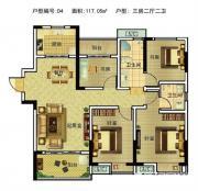 皖投天下名筑D43室2厅117.05㎡