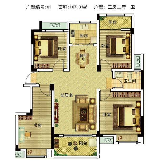 皖投天下名筑C13室2厅107.31平米