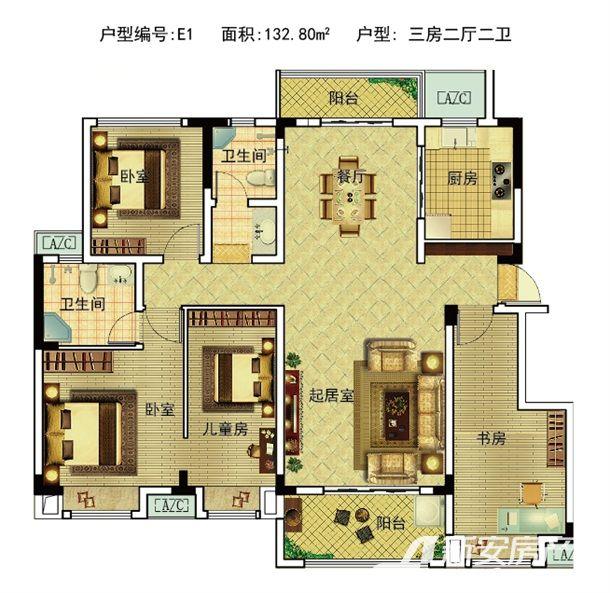 皖投天下名筑E13室2厅132.08平米