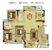 皖投天下名筑E13室2厅132.08㎡