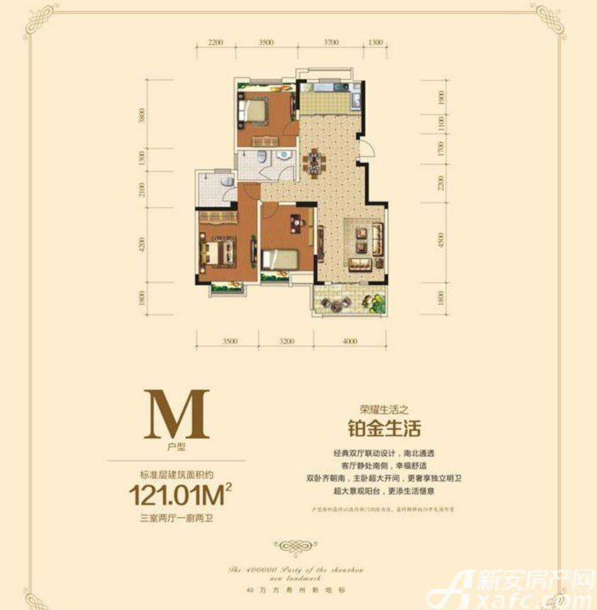 景润中央广场M3室2厅121.01平米