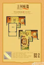 上河城B2-23室3厅116.98㎡