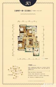 中铁滨江名邸K13室2厅126.42㎡
