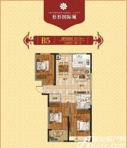 杉杉国际城B5户型图3室2厅112㎡