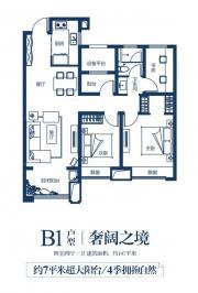 中国铁建国际公馆B14室2厅107㎡