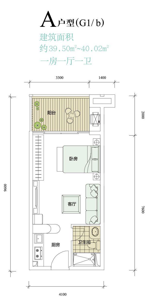 中海太平观止A1室1厅40平米
