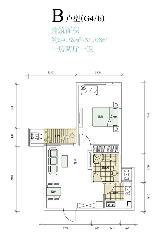 中海太平观止B1室2厅60平米