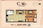 南翔云集3#楼C户型2室1厅86㎡