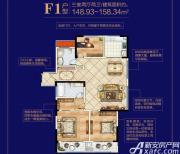 观湖名居F13室2厅148.93㎡