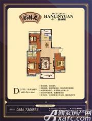 中江翰林苑D3室2厅126.88㎡