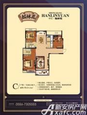中江翰林苑C3室2厅129.41㎡