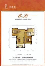 长宏御泉湾6-B2室2厅87㎡