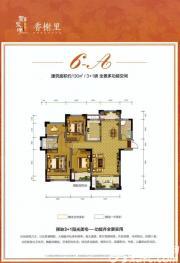长宏御泉湾6-A3室2厅130㎡
