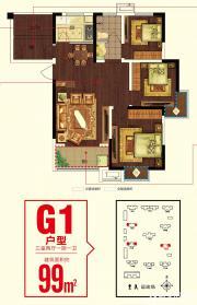 尚泽琪瑞康郡G13室2厅99㎡