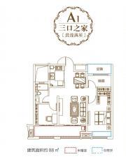 和昌中央悦府A12室2厅89㎡