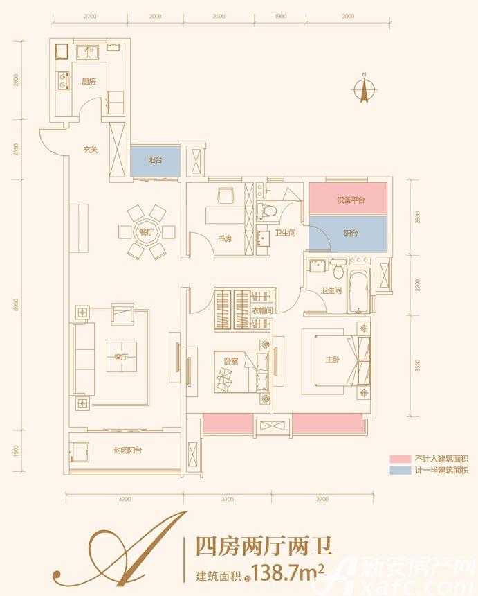 合肥云谷A户型4室2厅138.7平米