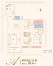 合肥云谷A户型4室2厅138.7㎡