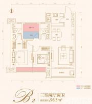合肥云谷B2户型3室2厅96.3㎡