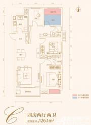 合肥云谷C户型4室2厅126.1㎡