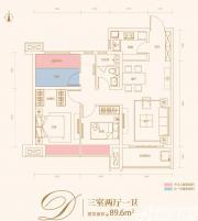 合肥云谷D户型3室2厅89.6㎡