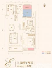 合肥云谷E户型3室2厅111.8㎡