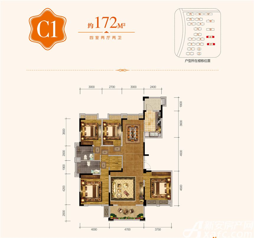 悦湖山院C14室2厅172平米