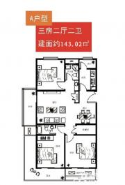 博文城市广场A户型3室2厅143.02㎡