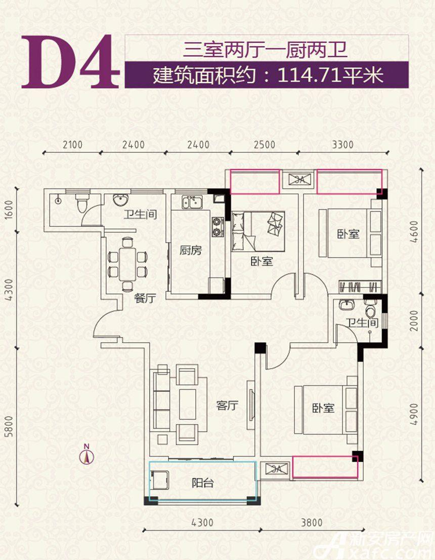 安粮学府花园D4户型3室2厅114.71平米