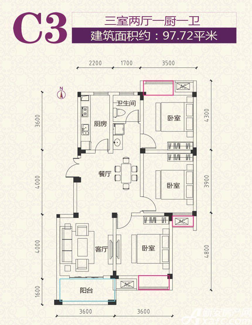 安粮学府花园C3户型3室2厅97.72平米