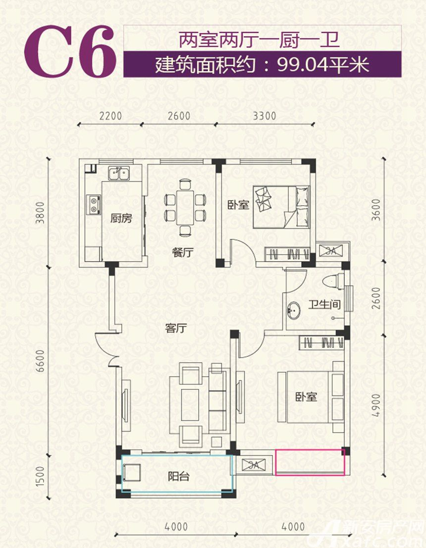安粮学府花园C6户型2室2厅99.04平米