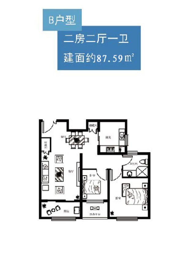 博文城市广场B户型2室2厅87.59平米