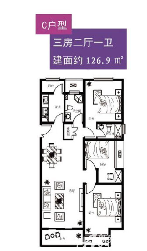博文城市广场C户型3室2厅126.9平米
