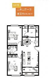 博文城市广场D户型2室2厅110.56㎡