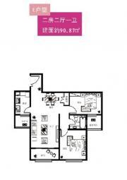 博文城市广场E户型2室2厅90.8㎡
