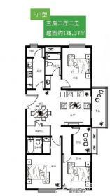 博文城市广场F户型3室2厅138.37㎡