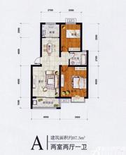 柏星碧水星城A2室2厅87.3㎡
