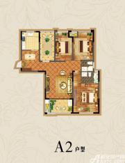 虎山一号A2户型3室2厅120㎡