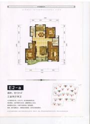 金汇国际E2-a3室2厅131㎡