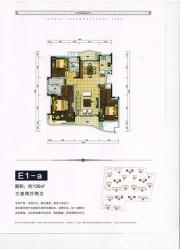 金汇国际E1-a3室2厅136㎡