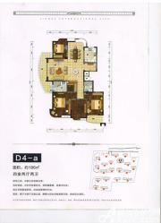 金汇国际D4-a4室2厅186㎡