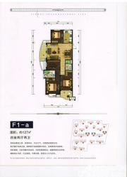 金汇国际F1-a4室2厅127㎡