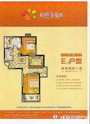 和煦幸福城E-12室2厅86.85㎡