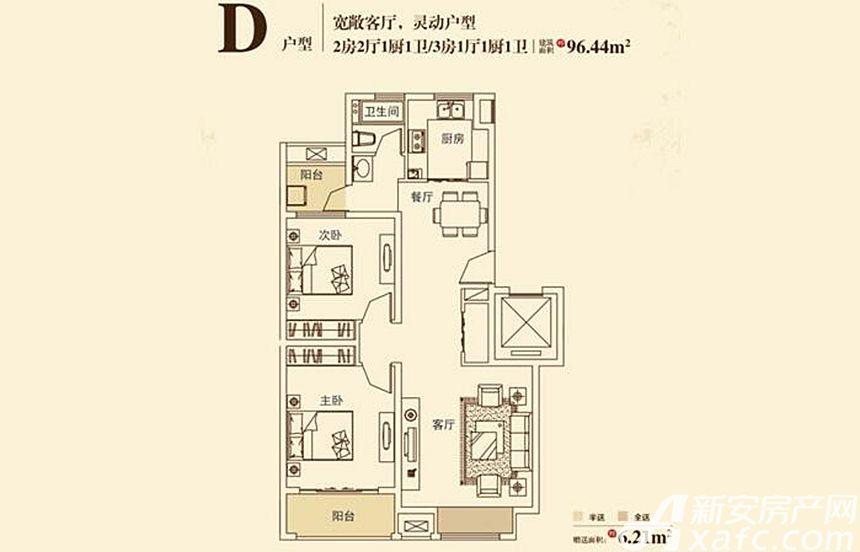 闻声书苑D户型2室2厅96.44平米