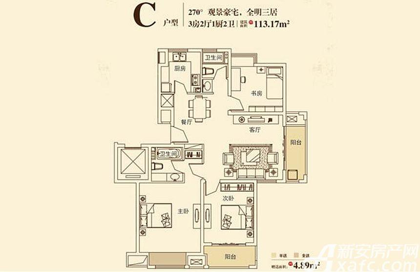 闻声书苑C户型3室2厅113.17平米
